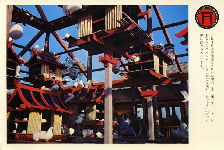 japanese village 1969 - Bing Images