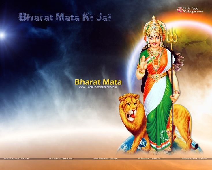 Bharat Mata Ki Jai Wallpapers, Photos, Pictures Free Download