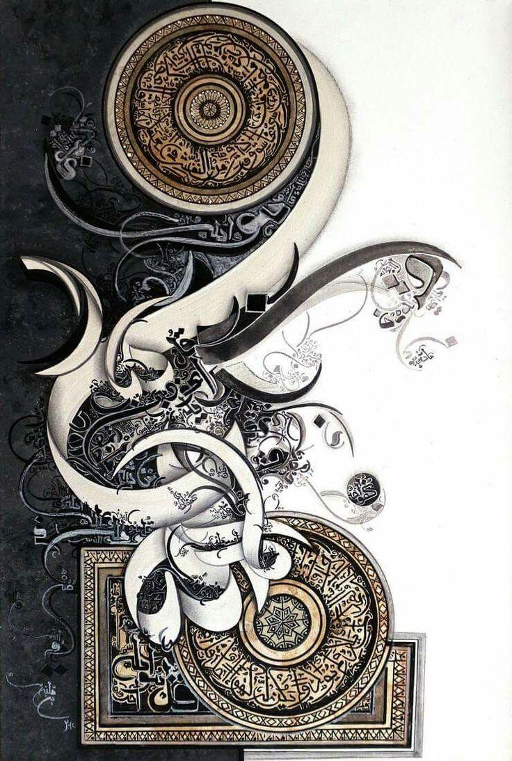 Pin oleh Abdul Hayee Qureshi di Islamic calligraphy