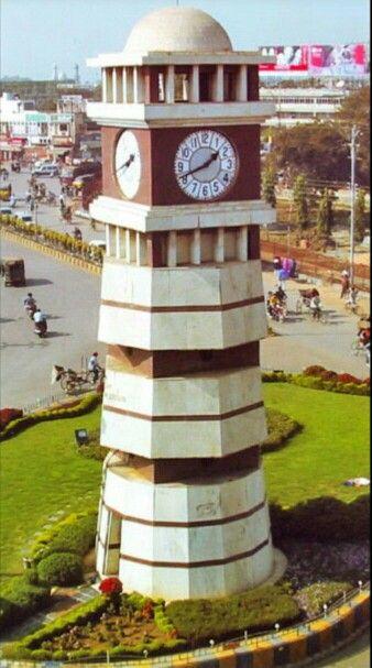 Ghadi chowk, Raipur