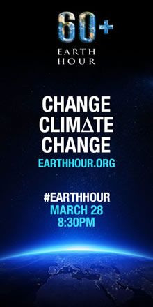 Turn off your lights and electronics tonight from 8:30-9:30 pm for Earth Hour 2015, Sat 3/28/2015.
