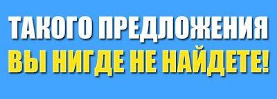CRESOCOIN (CRC) БЛОГ ПОДДЕРЖКИ ПАРТНЕРОВ: НАЧНЕМ С БЕСПЛАТНОЙ РАЗДАЧИ МОНЕТ КОТОРЫЕ ВЫ ЕЩЕ У...