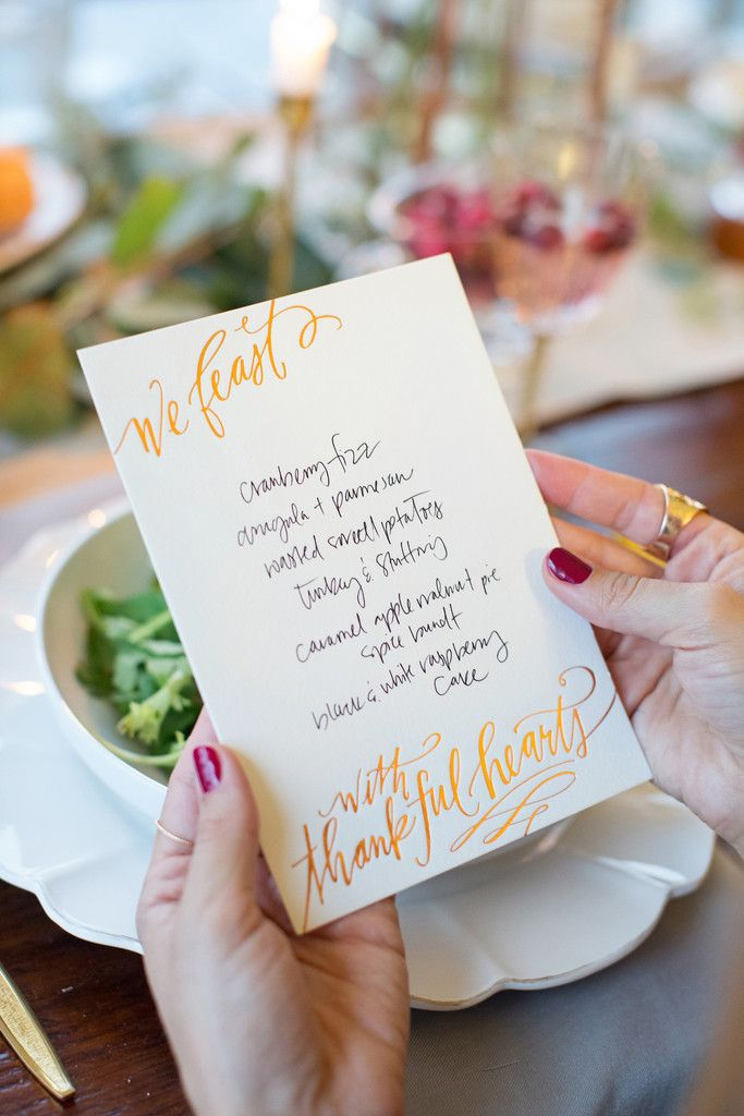 Feast with Gratitude Menu Cards