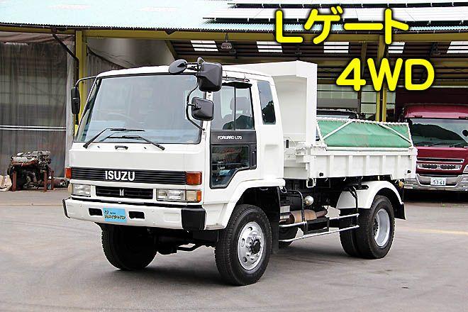 1991 Isuzu Forward 4wd Dump Truck U Frs12eb Trucks Used Trucks For Sale Japan