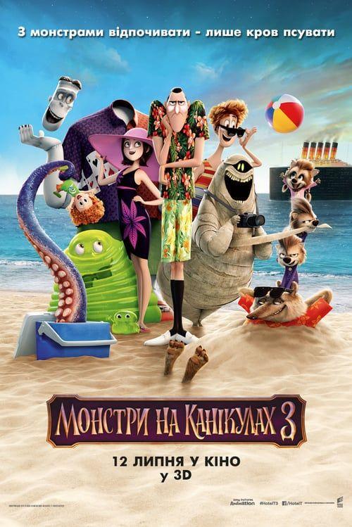Ocean's twelve (2004) imdb.