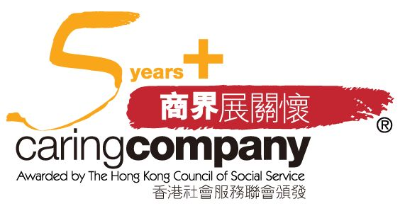 "MEGAMAN | Top News | Neonlite Received ""Caring Company"" Recognition by HKCSS"