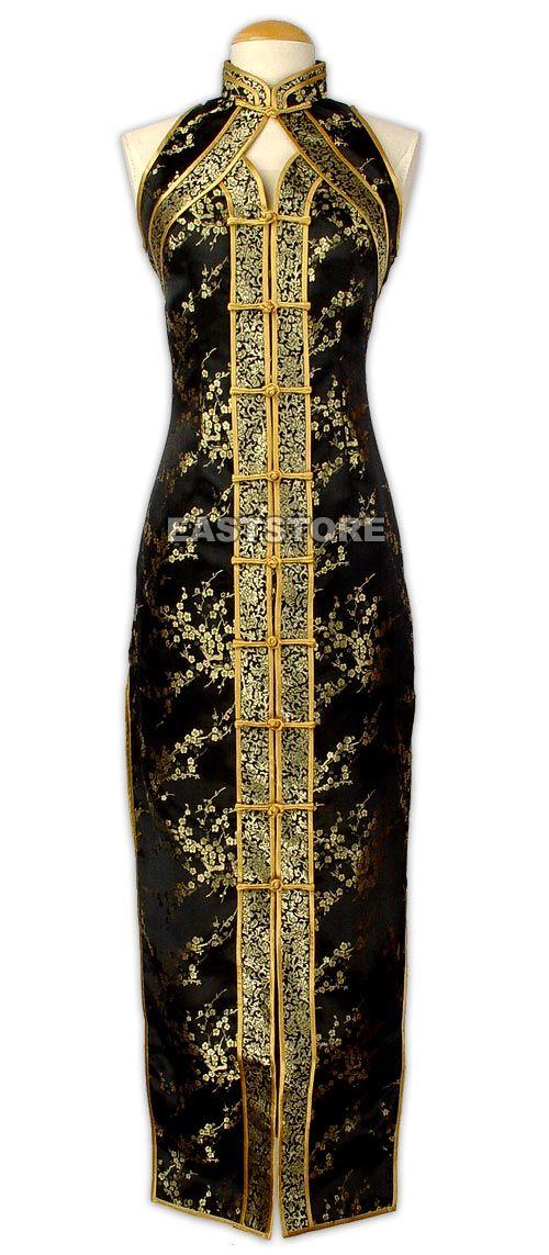 Chinois de Brocade robe en brocart Chic robe motif chinois