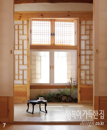 """House full of happiness _ [Hanok Find] """"generously filled with good things, like bright light coming hayeora"""" FINA re-"""