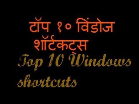 10 Amazing Windows Shortcuts You Aren't Using !!!