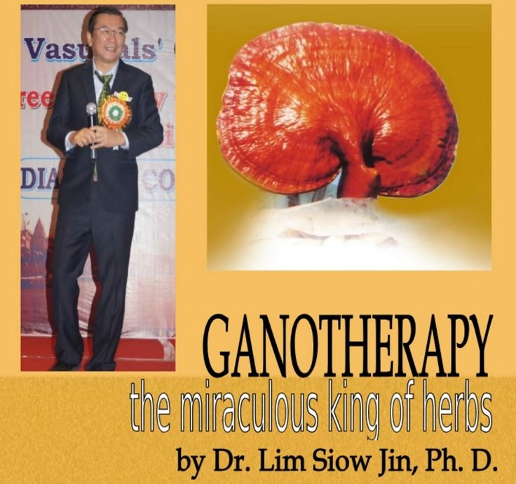 Ganotherapy reading online: http://dxnproducts.com/ganotherapy-book/