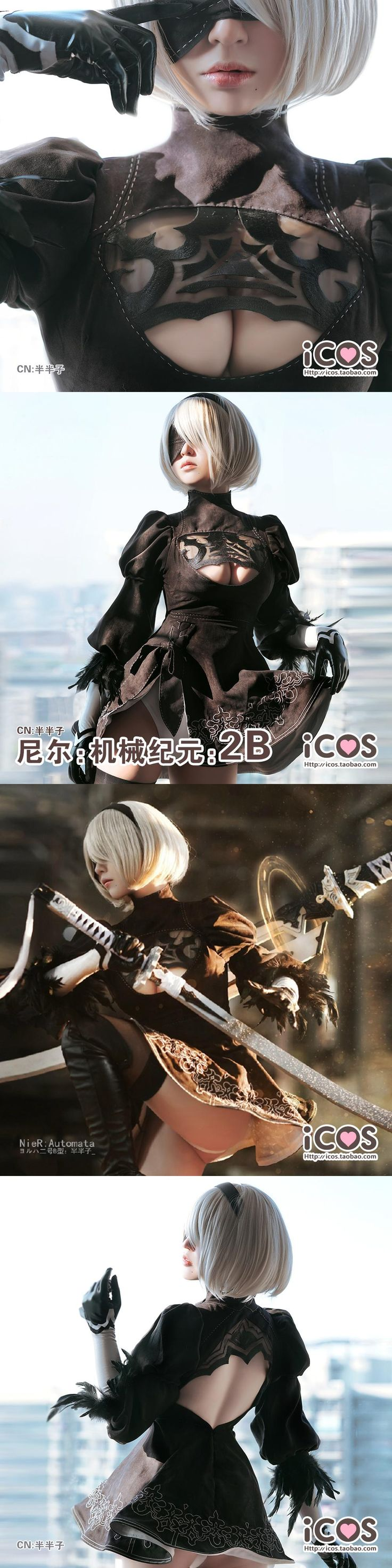 NieR:Automata Game heroine 2B Black Dress cosplay Costume Free Shipping