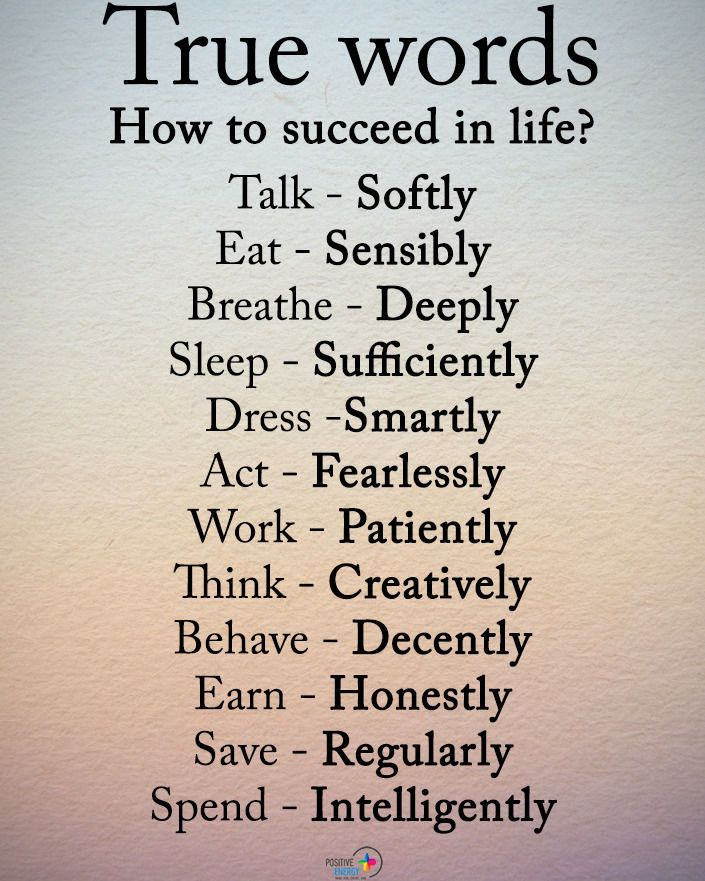 True Words How To Succeed In Life Life Quotes Quotes Quote Life Success Quotes Life Quotes An True Words Quotes Inspirational Positive Positive Energy Quotes