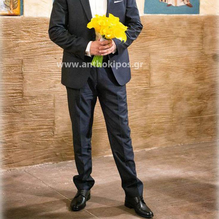 Nυφική Ανθοδέσμη γάμου με κίτρινες κάλλες