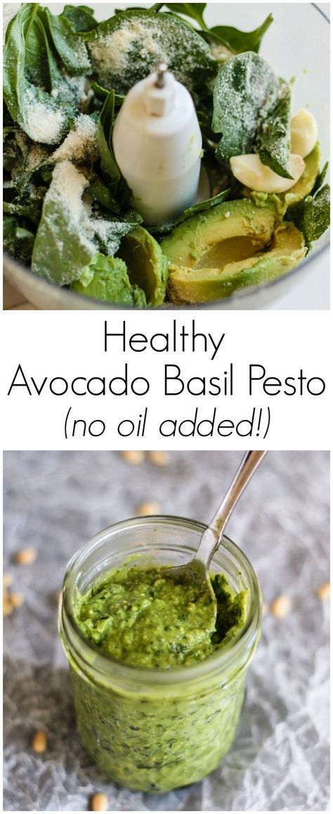 A lightened up pesto without any added oil! The secret is using an avocado to get a creamy texture that's unbelievable!