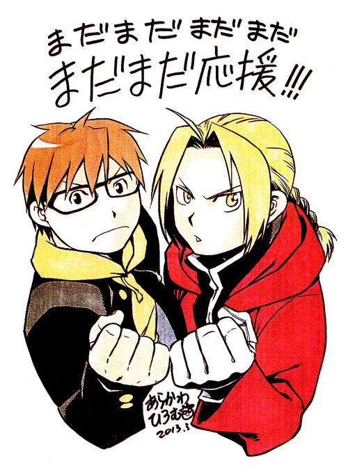 FMA and Silver Spoon (both by Arakawa)