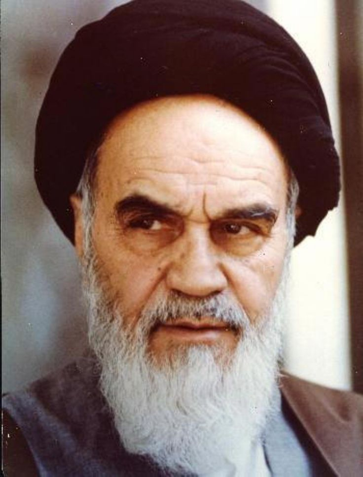 Ayatollah Khomeini: Religious Leader Who Led the Famous Iranian Revolution in 1979. Guardianship of the Islamic Jurists & Establishment of an Islamic Government in Iran.
