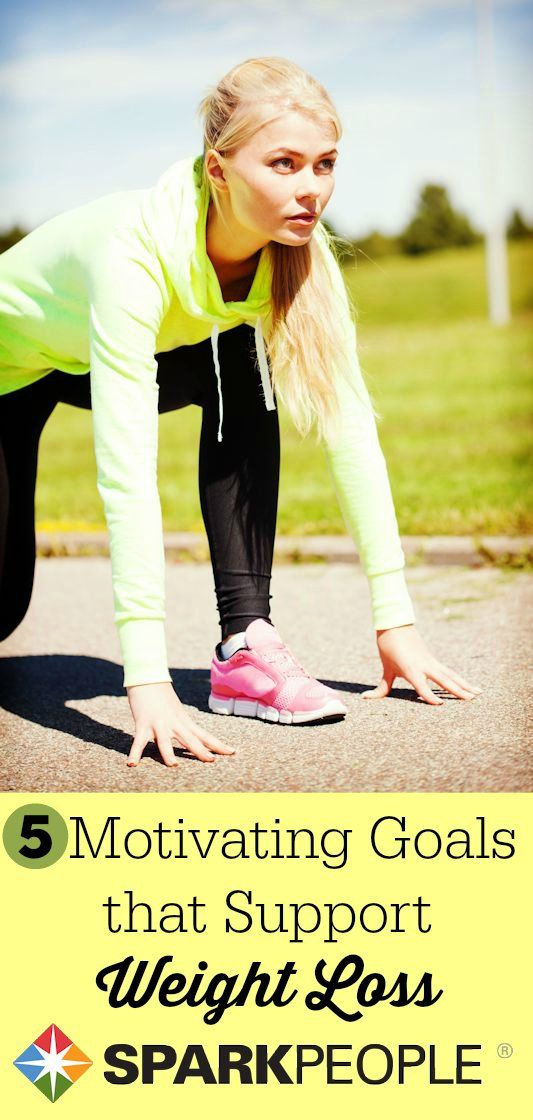 5 Motivating Goals That Result in Weight Loss (without Trying). GREAT tips!! This changed my outlook on weight loss so much! | via @SparkPeople #weightloss #health #wellness