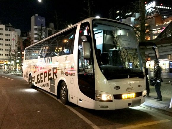 Japan's new luxury overnight bus is the conveniently classy way to get from Tokyo to Osaka