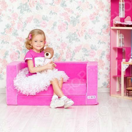PAREMO раскладной  — 4990р. ------------------------------------ Чтобы сделать детскую комнату более уютной и яркой не нужно красить стены в немыслимые цвета, достаточно приобрести яркую и интересную мебель. Она преобразит помещение и привнесет в него немного комфорта и озорства! Диван детский PAREMO раскладной яркое, стильное и практичное решение для детской комнаты. Он создаст дополнительное место для игр и станет удобным, укромным местечком, где ваш ребенок сможет отдохнуть от резвых и…