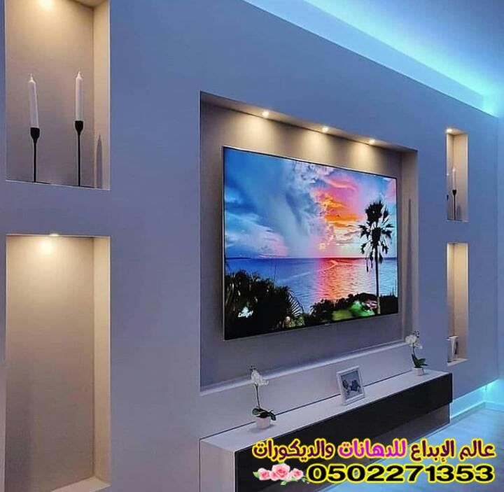 ديكورات شاشة جبس بلازما 2020 شاشات جبس بورد بجدة 0502271353 Modern Tv Wall Living Room Wall Units Bed Furniture Design