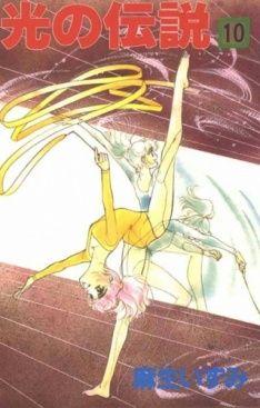 hikari no densetsu | Hikari no Densetsu - Cynthia ou le Rythme de la Vie vol 10 (Originale)