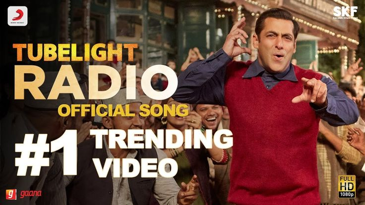 Radio Song - Salman Khan's Tubelight Radio Song, watch latest Radio Song on vsongs, Salman Khan's Tubelight Radio Song on vsongs, Salman Khan's latest video song on vsongs