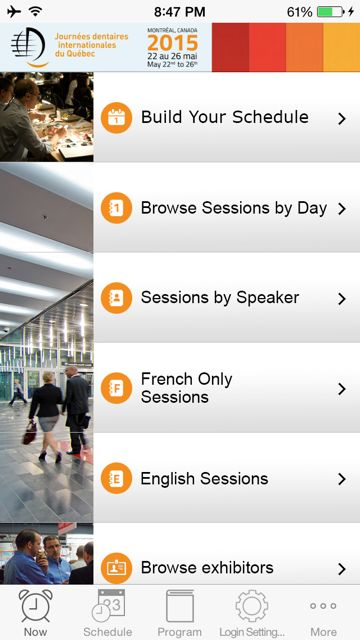 JDIQ 2015 NOW screen for iOS devices in the EventPilot Conference App.