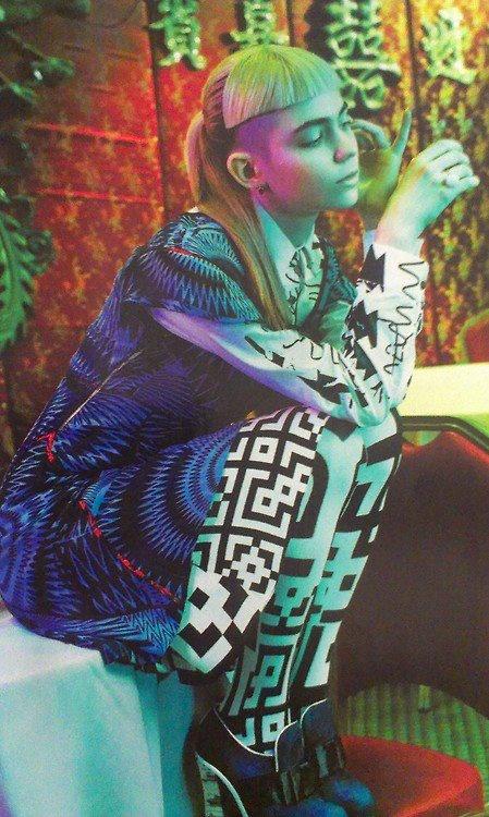 Grimes in Vogue September 2012