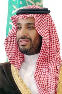 Saudi Crown Prince, Iran, and the King of the South