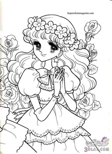 coloring pages with four seasons - photo#9
