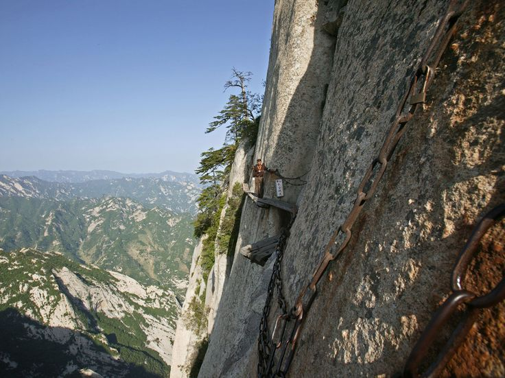 Huayin, ChinaThe peaks of Mt. Hua—or Huashan, located about 75 miles east of Xi'an in northwest China