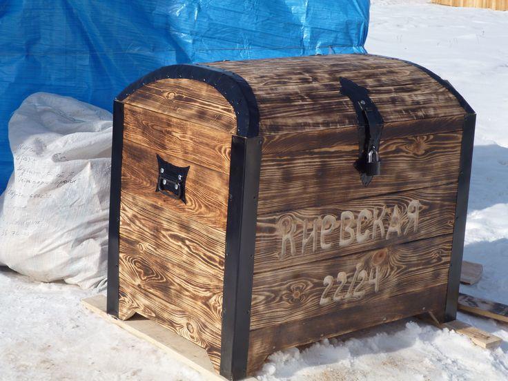 Ящик для сбора мусора.