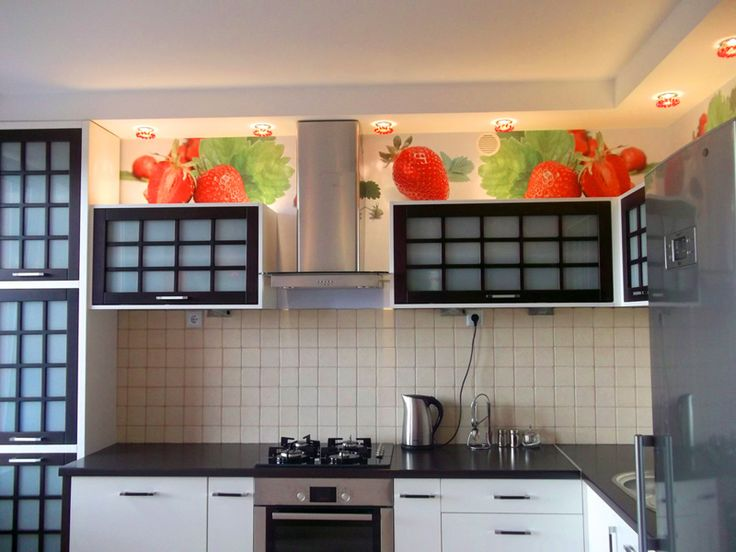 Strawberry kitchen complete enjoy my style design - Strawberry kitchen decorations ...