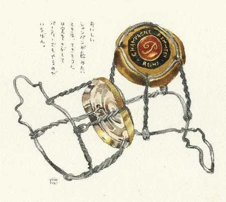LOVELOG | foto di Osaki illustratore Yoshiyuki - 263.jpg