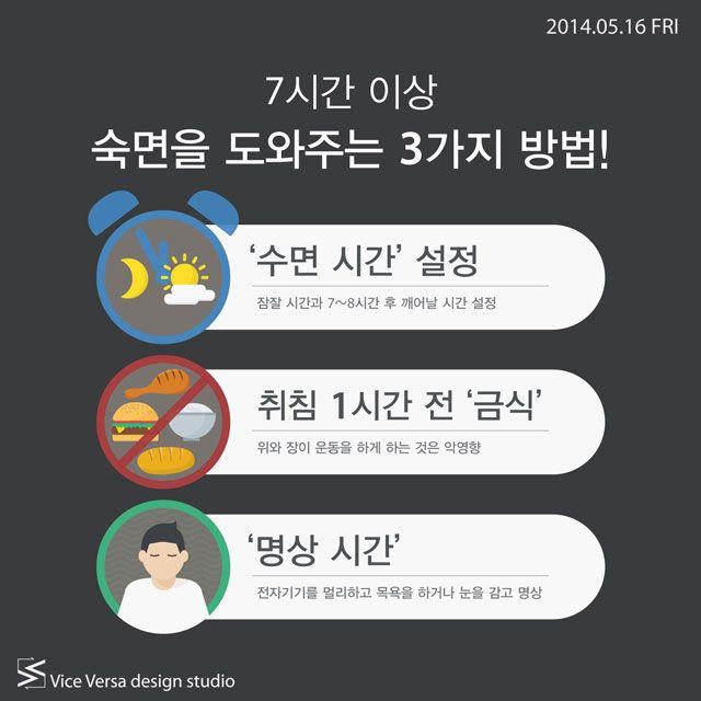14.05.16_icon_news_sleep_640