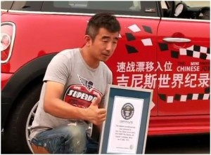 Han Yue Sets Guinness World Records For Tightest Parallel Parking [Video]
