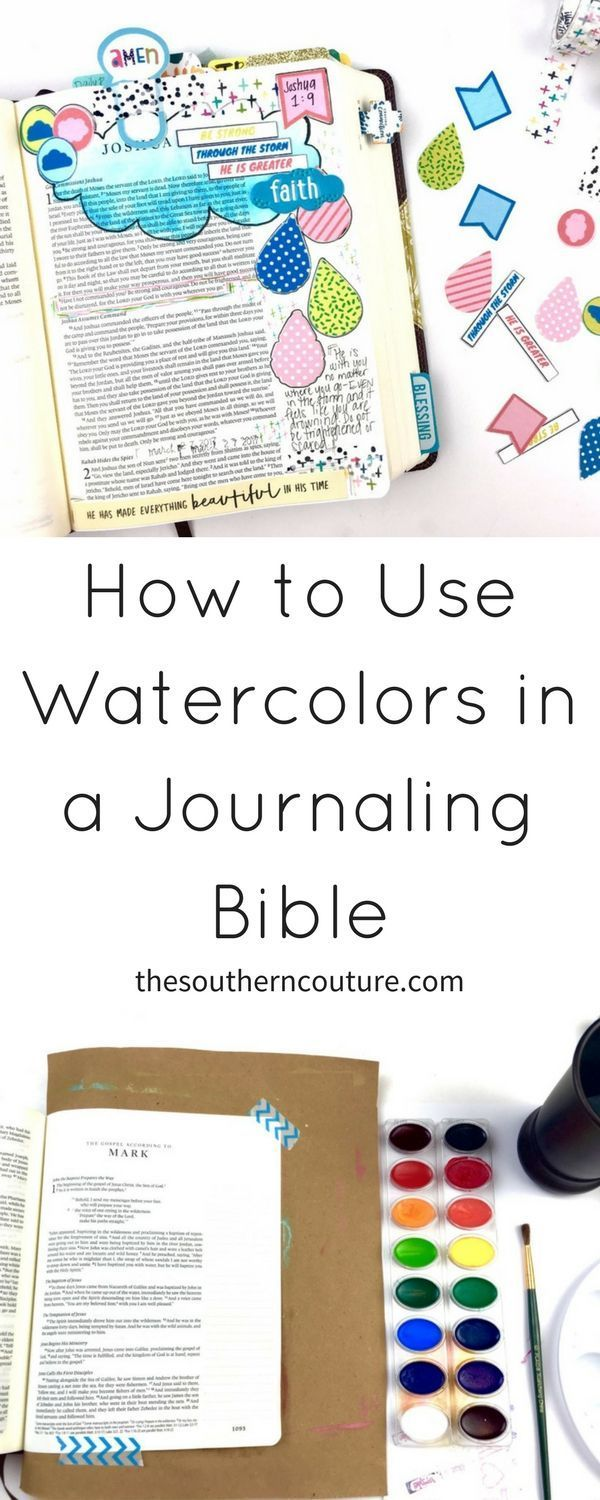 How To Use Watercolors In A Journaling Bible Bible Doodling