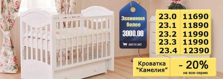 Babywest - Интернет-магазин детских товаров ТОП5 в России Скидки до 30% на товары для новорожденных Тел 8 800 775 78 75