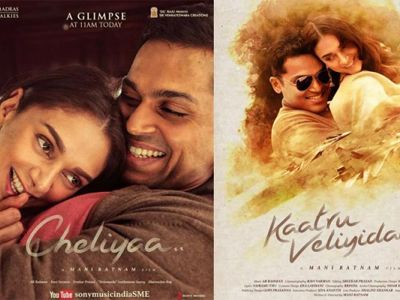 Kaatru Veliyidai (Cheliyaa)Review: Mani Ratnam's another magic works with some clinches @ http://www.apnewscorner.com/news/news_detail/details/14867/latest/Kaatru-Veliyidai-CheliyaaReview-Mani-Ratnams-another-magic-works-with-some-clinches.html