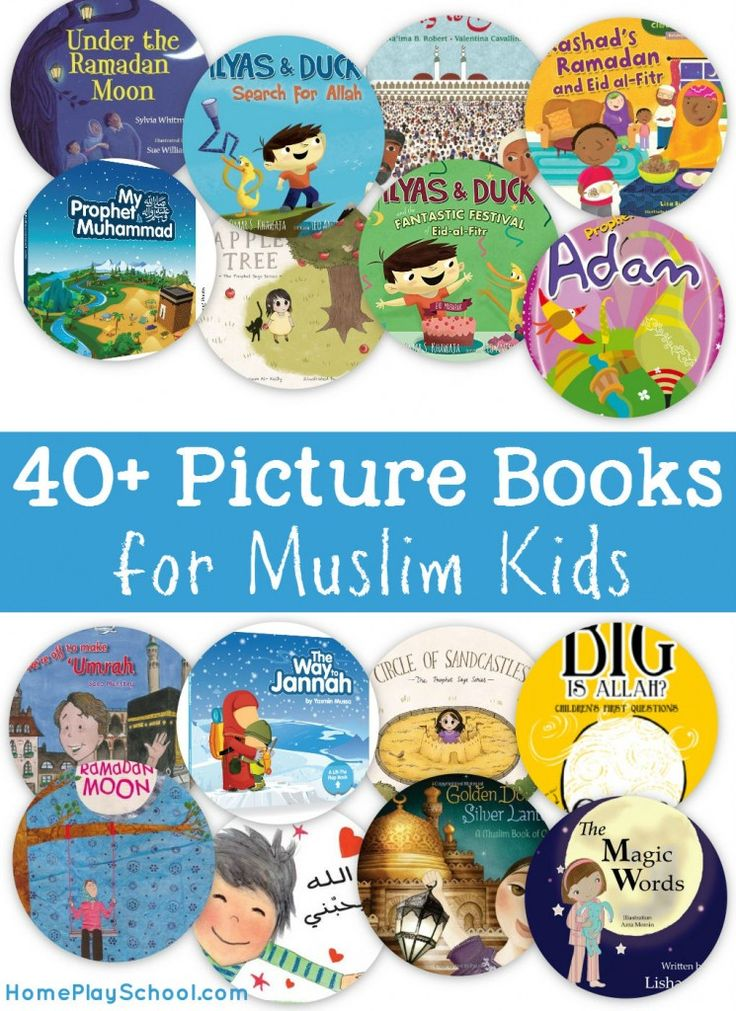 Introduce your young children to Islamic history and the deen, with this compilation of more than 40 picture books for Muslim kids, by HomePlaySchool.com.