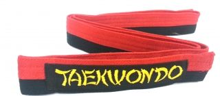 Taekwondo malzemeleri Pum Kuşak