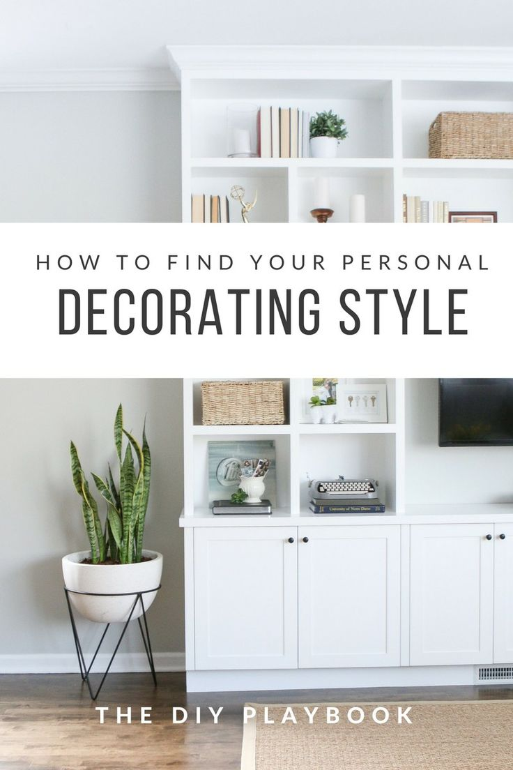 Gathering Inspiration To Find Your Personal Design Style
