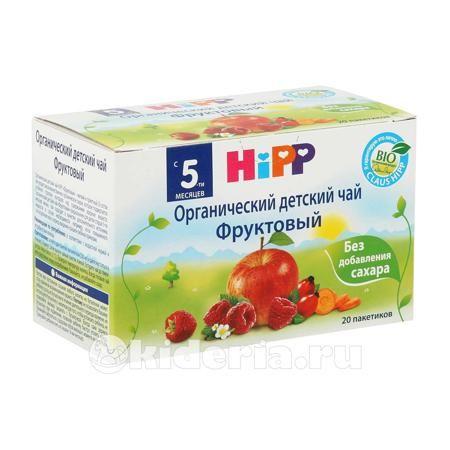 """Hipp Органический детский чай, фруктовый, с 5 мес  — 257р. ----- Чай детский Hipp органический фруктовый- вкусный, хорошо утоляющий жажду чай для детей с 5-го месяца жизни до школьного возраста. Чай приготовлен из натуральных плодов и ягод, и обладает приятным вкусом и ароматом. Применяется как общеукрепляющее средство, для утоления жажды, с целью повышения аппетита и жизненного тонуса ребенка, регуляции деятельности желудочно-кишечного тракта. Знак """"Био"""" на этикетке этой продукции…"""