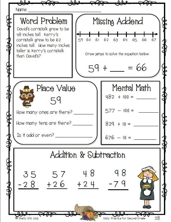 This November Daily Practice for Second Grade is ideal to use for morning warm-up work, homework.  These skill sheets are designed to review Common Core math and language arts standards. The packets contains 22 math pages and 22 English Language Arts pages.  Click on preview for your sample pages.--Thanksgiving theme.
