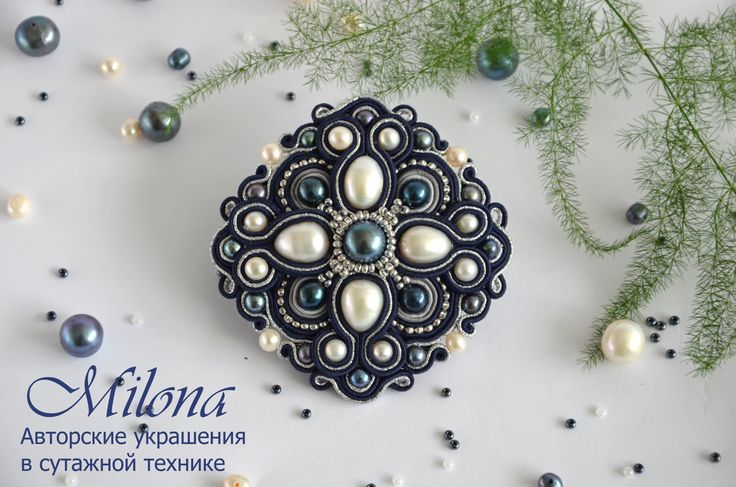 Soutache brooch «Winter Evening» by MilonaSoutache on Etsy