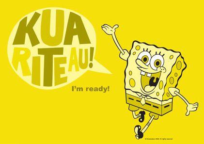 spongebob maori language