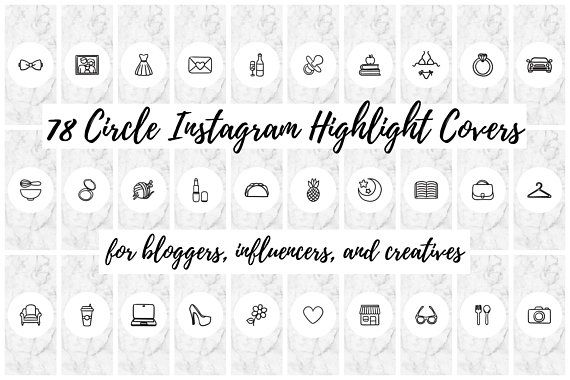 Instagram Story Highlight Icons - 78 White Marble Circle Covers