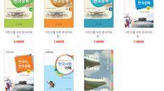 hanquocngaynay.info_KIIP_book