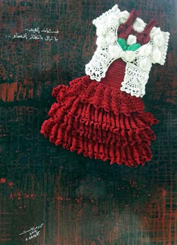 على الحكومة ان تقول نعتذر اخطأنا بحق سدين Crochet Earrings Crochet Human Rights