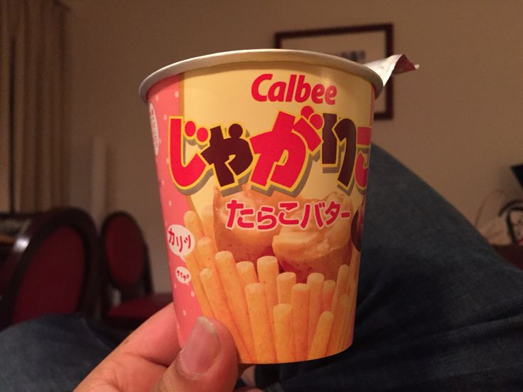 Recomended in Japan bery crunchy